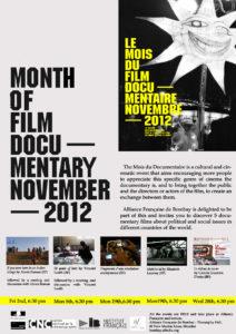Mois du Documentaire Mumbai 2012